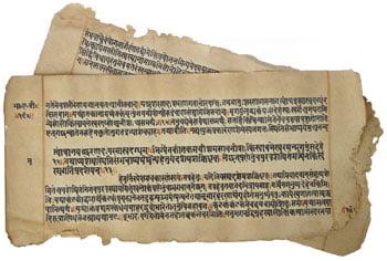 Ancient Sanskrit Manuscript